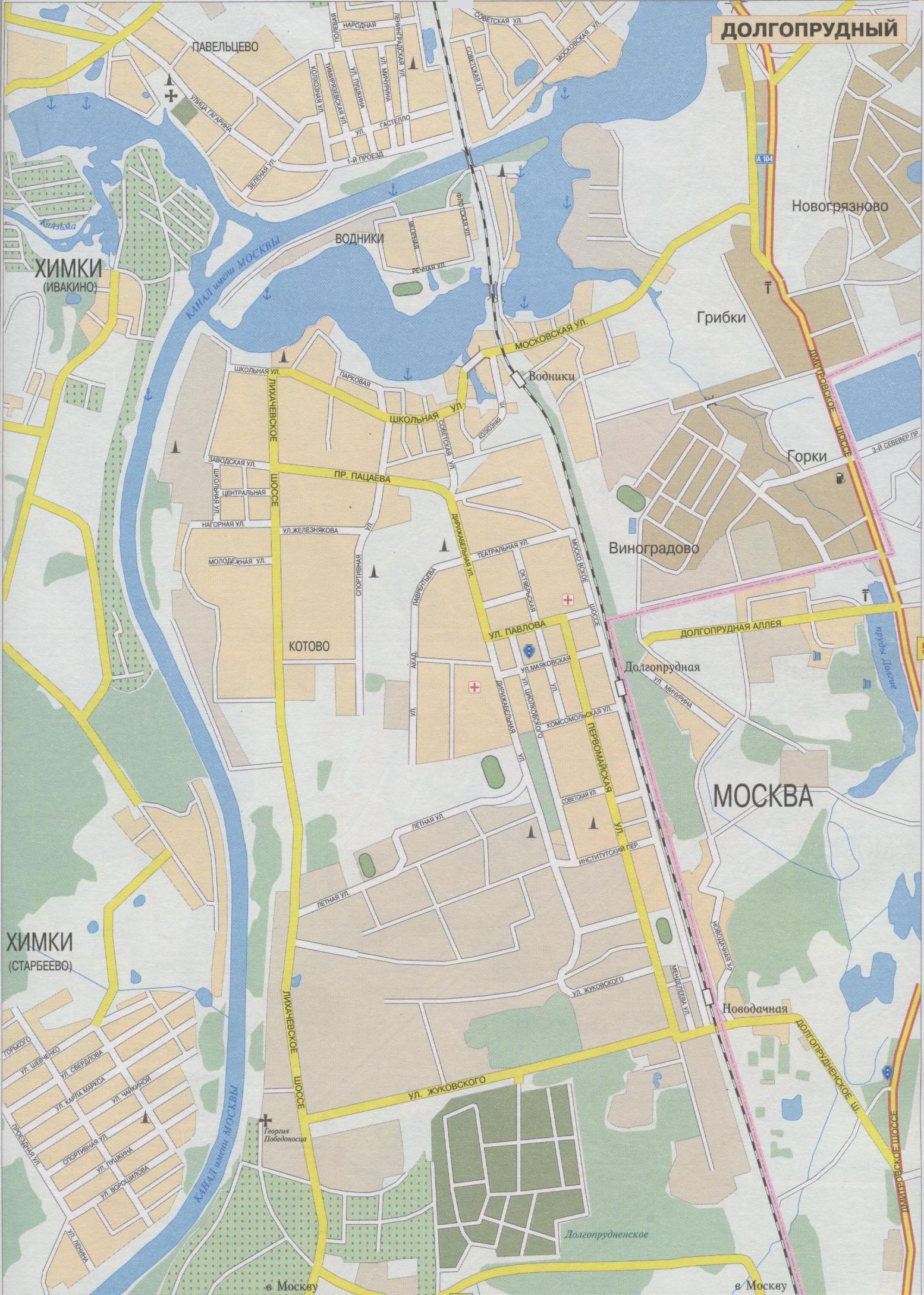 Поиск всего: Г Долгопрудный Карта: http://vsegopoisk.blogspot.com/2013/12/blog-post_17.html